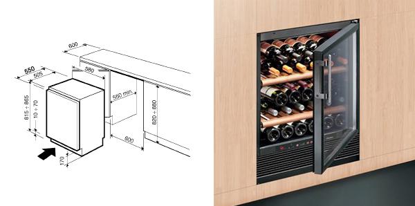 מודרניסטית מקרר יין אינטגרלי דגם C141 - חברת IP - לאיחסון 40 בקבוקי יין YL-81