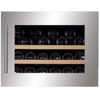 להפליא מקררי יין אינטגרלים | מקררי יין | מקרר יין | יש מיין TS-31